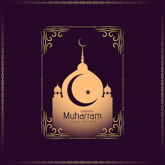 Élégant islamique happy muharram