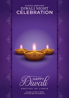 Élégant joyeux diwali décoratif violet