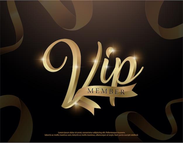 Élégant logo d'invitation de membre vip ou lettrage premium or carte