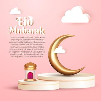 Élégant et magnifique lanterne et croissant de lune élément de décoration de fond islamique 3d