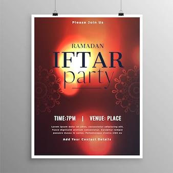 Élégant modèle d'invitation à une fête iftar