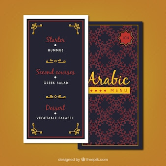 Élégant modèle de menu arabe