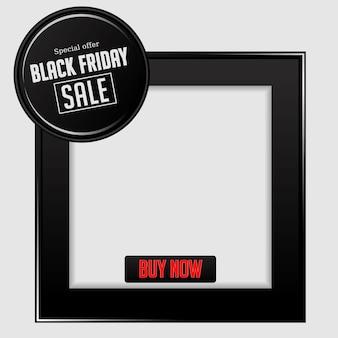 Élégant modèle noir de bannière de cadre de vente de vendredi noir pour la promotion de produit