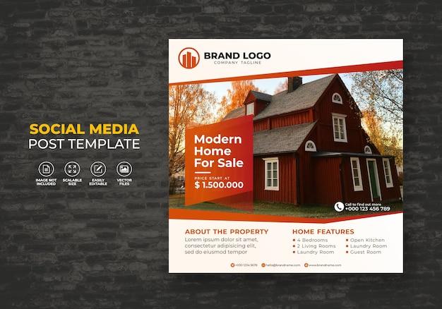 Élégant moderne maison de rêve immobilier à vendre campagne médias sociaux modèle de poste