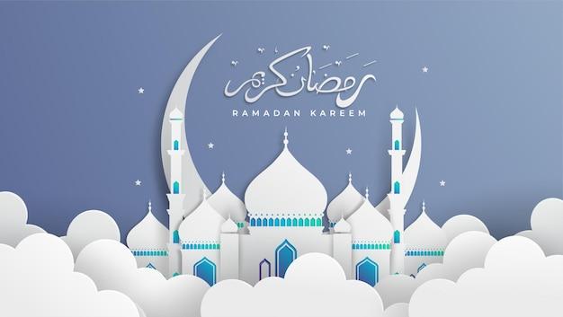 Élégant ramadan kareem avec mosquée