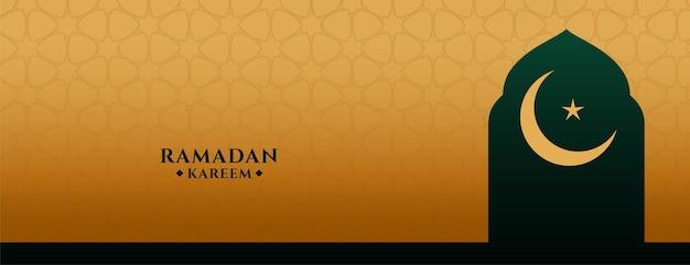 Élégante bannière islamique ramadan kareem lune et étoile
