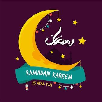 Élégante carte de voeux ramadan kareem avec beau croissant de lune abstrait et calligraphie