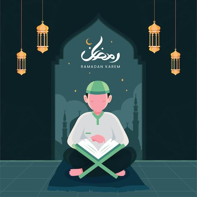Élégante carte de voeux ramadan kareem avec beau mandala et homme lisant le coran