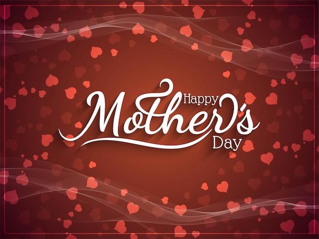 Élégante fête des mères heureuse avec des coeurs