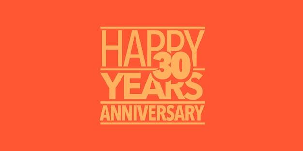 Élément de conception de bannière de logo d'icône de vecteur d'anniversaire de 30 ans avec la composition
