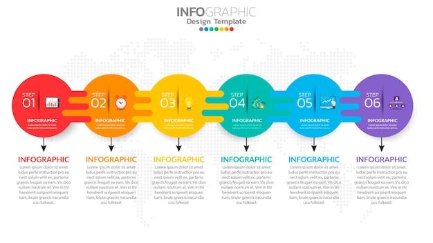 Élément de couleur en 6 étapes infographie avec diagramme graphique en cercle, conception de graphique d'entreprise