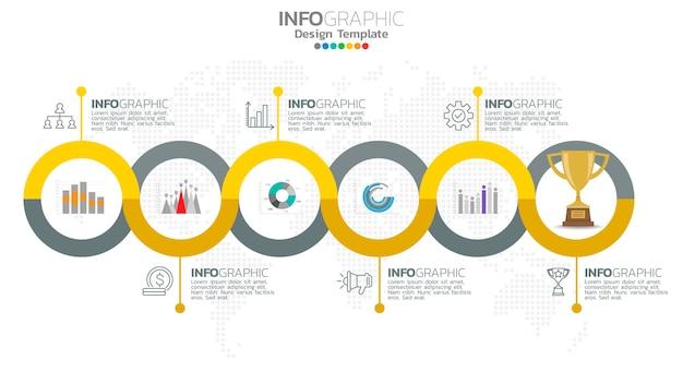 Élément de couleur jaune étape infographie avec diagramme graphique de cercle, conception de graphique d'entreprise.