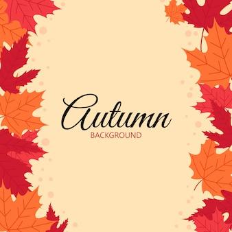 Élément décoratif de feuillage automne automne.
