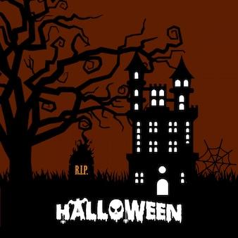 Élément de design créatif happy halloween avec le vecteur de la typographie