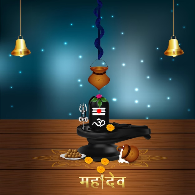 Élément élégant et bannière maha shivratri