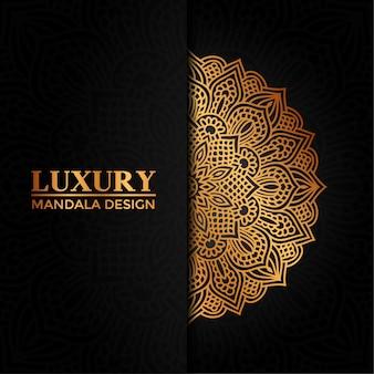 Élément géométrique circulaire dessiné à la main de vecteur de mandala de luxe pour le henné, mehndi, tatouage, décoration, textile, motif, fond d'invitation