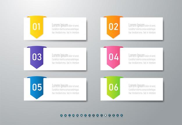 Élément de graphique infographique entreprise 6 étapes.