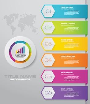Élément d'infographie de diagramme de processus simple et modifiable en 6 étapes