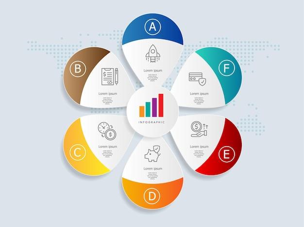 Élément de présentation infographie fleur cercle tamplate avec icônes d'affaires 6 options