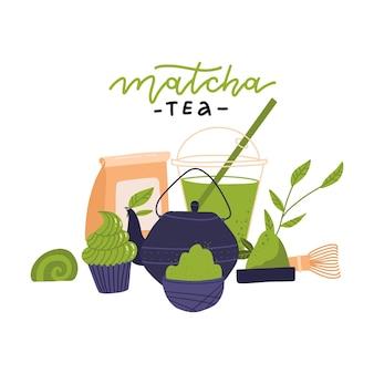 Éléments de la cérémonie du thé matcha vue latérale cérémonie du thé vert japonais matcha latte ou boissons au thé théière et outils de préparation de poudre de matcha vector illustration
