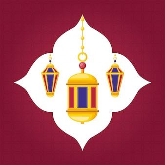 Éléments du ramadan