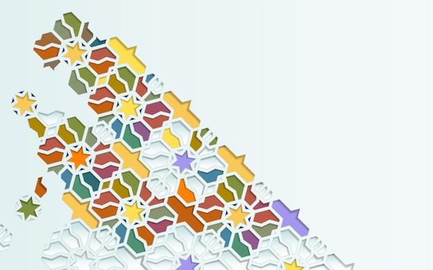Éléments de motif islamique sans soudure fond d'ornement en mosaïque d'ornement islamique coloré