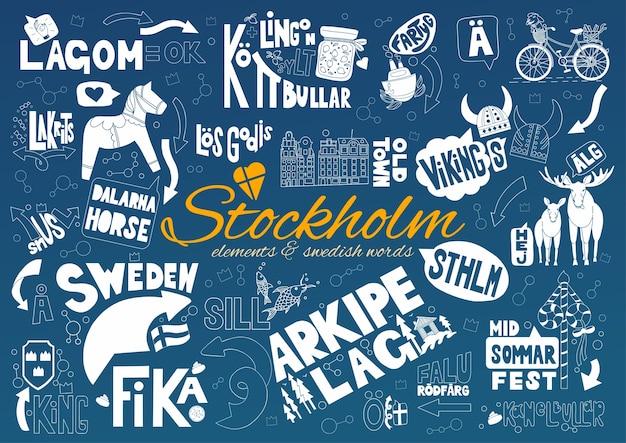 Éléments de stockholm