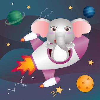 Un éléphant mignon dans la galaxie spatiale
