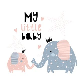 Éléphants mignons