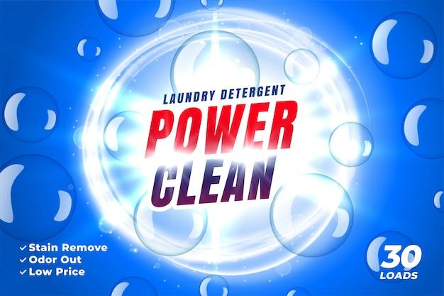 Emballage de détergent à lessive pour lavage à haute pression