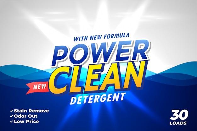 Emballage de détergent à lessive pour power clean