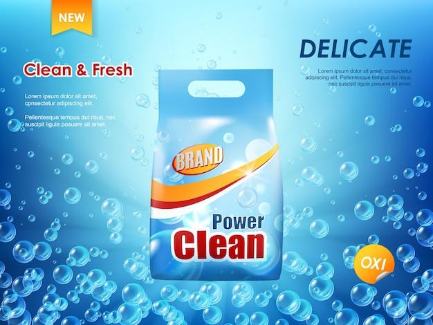 Emballage de poudre à laver, détergent à lessive