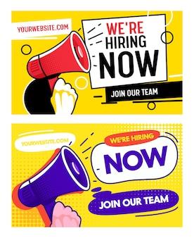 Embauche maintenant un modèle de jeu de bannière d'opportunité de carrière. panneau d'affichage de typographie de publicité de promotion de poste vacant