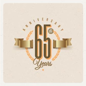 Emblème anniversaire 65e ans vintage avec ruban d'or et couronne de laurier - illustration