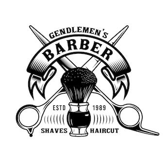 Emblème de ciseaux et brosse de salon de coiffure