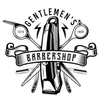 Emblème de ciseaux et de lame de tondeuse de salon de coiffure
