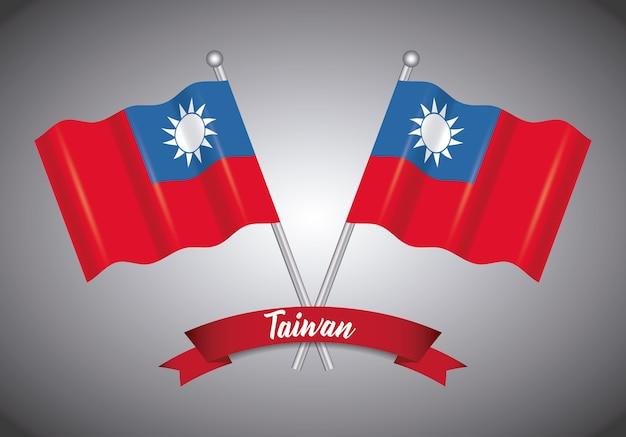 Emblème des drapeaux de taiwan et ruban décoratif
