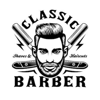 Emblème du salon de coiffure avec visage d'homme et lames de rasoir