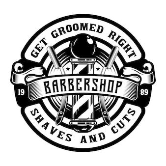 Emblème d'insigne de poteau de salon de coiffure vintage