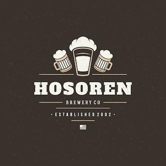 Emblème logo bière