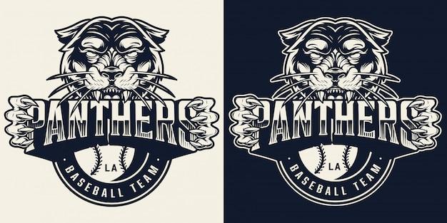 Emblème monochrome vintage de l'équipe de baseball