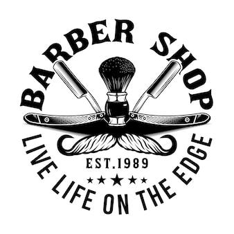 Emblème de salon de coiffure avec brosse et moustache de lames de rasoir