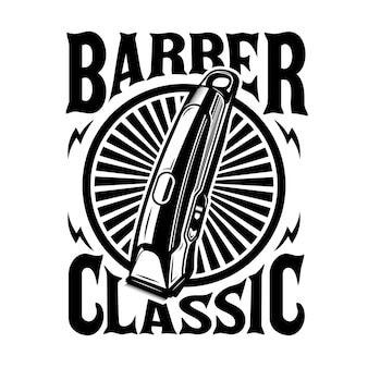 Emblème de tondeuse de salon de coiffure