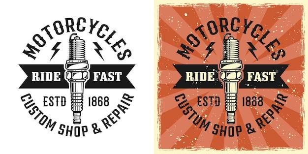 Emblème de vecteur de bougie d'allumage, badge, étiquette, logo ou t-shirt imprimé dans deux styles monochromes et vintage colorés avec des textures grunge amovibles