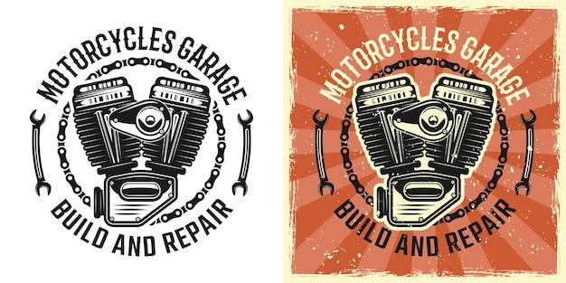 Emblème de vecteur de moteur de moto, badge, étiquette, logo ou t-shirt imprimé dans deux styles monochromes et vintage colorés avec des textures grunge amovibles