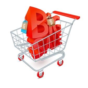 Emblème de vente panier d'achat. grande vente lettrage dans le panier