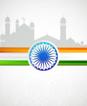 Emblèmes patriotiques de l'inde, fête de l'indépendance