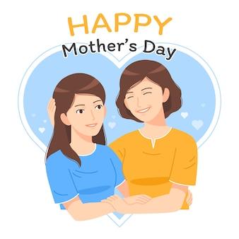 Embrance mère et fille