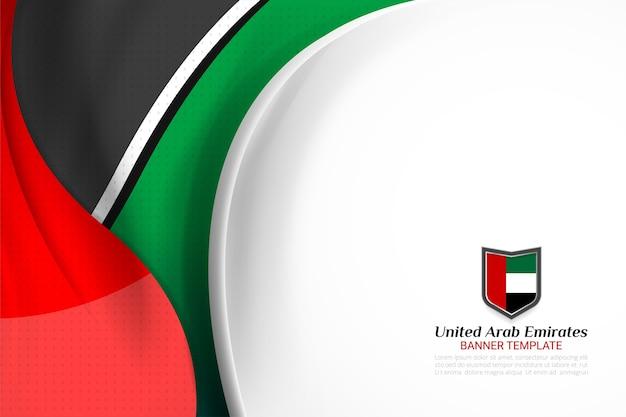 Emirats arabes unis drapeau concept fond
