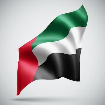 Emirats arabes unis, vecteur 3d flag isolé sur fond blanc